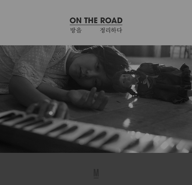 ON THE ROAD PART 01 · 02